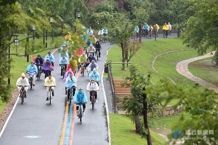 缙云:雨中乐骑游