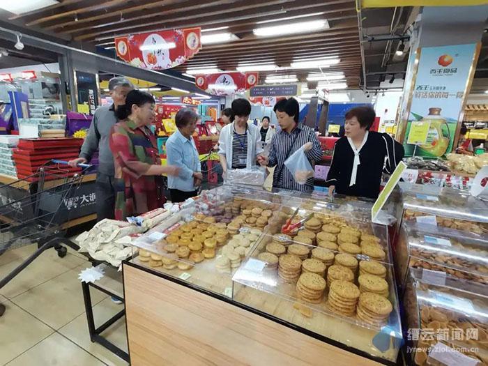 探访月饼市场:拼口味也拼颜值