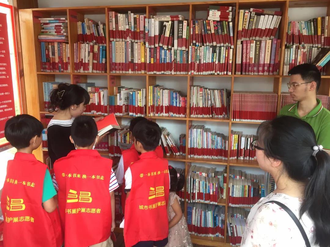 """温州""""捐书换公筷""""活动正式启动 让文明随书漂流起来"""