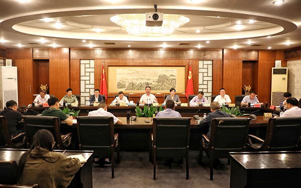 十四届市委第九十五次常委会会议召开