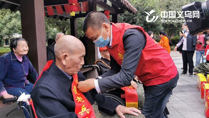 情系功臣 關愛老兵 義烏志愿者走訪慰問近300名老兵送祝福