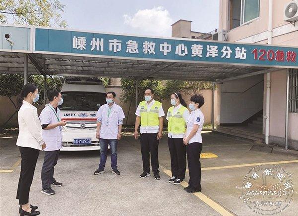 120急救中心黄泽分站启动