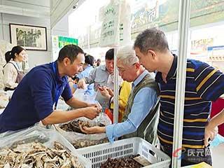 庆元上百种农特产品亮相上海旅游文化推介会