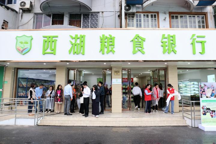 """让""""余粮""""发挥""""余热"""" 杭州西湖区创新开设""""粮食银行"""""""