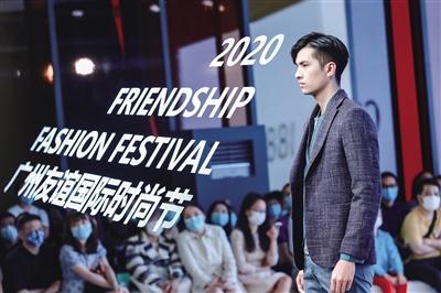 广州友谊不遗余力打造城市时尚新标杆