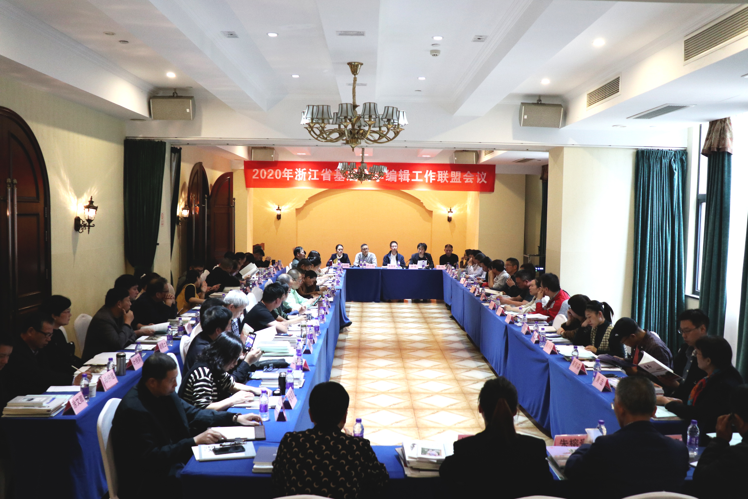 2020年浙江省基层文学编辑工作联盟会议在宁波举行
