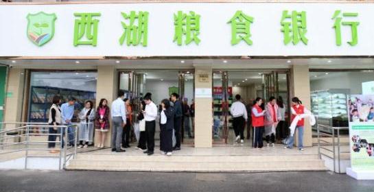 """杭州有一家特別的""""糧食銀行"""" 馬上開到市中心了"""