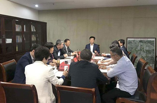 市政协召开党组(扩大)会议学习贯彻十九届五中全会精神