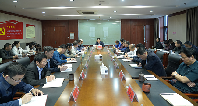 市人大常委会党组(扩大)会议传达学习十九届五中全会精神