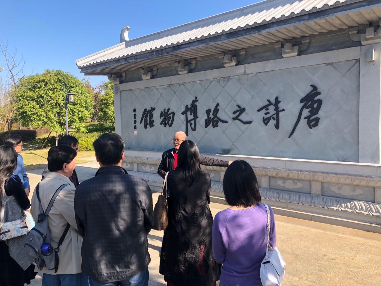 """""""浙东唐诗之路""""文学采访活动走进剡溪"""