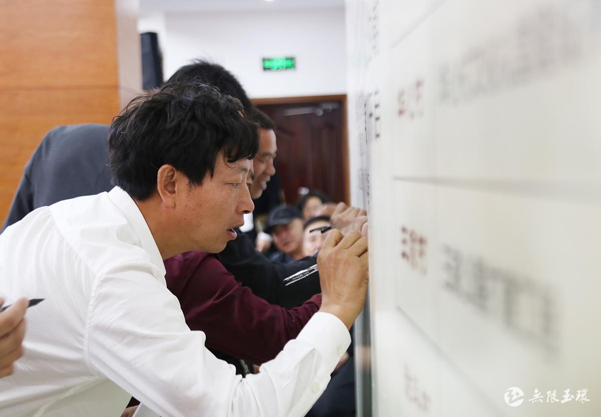 """清港:新一届村党组织班子成员""""履新第一课"""""""