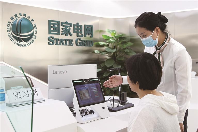 国网龙泉市供电公司首台可信身份认证智能终端安装使用
