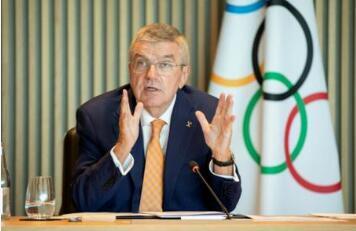 巴赫:鼓励但不强行要求运动员注射疫苗