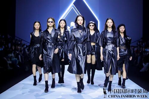 尚谷传祺春夏高端女装流行趋势发布
