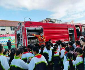 企业消防队进校宣讲