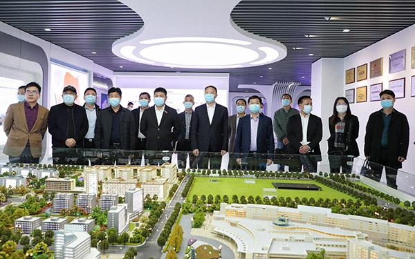 梅式苗带队赴北京考察对接招商项目