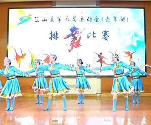 县九运会(老年部)排舞比赛举行