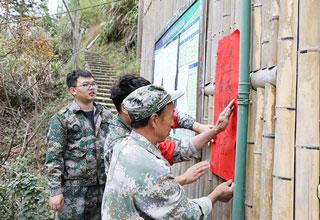 官塘乡组织干部走村入户开展森林防火宣传与巡查