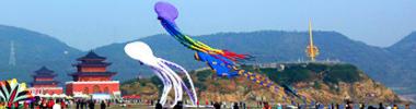 【纪检监察人·镜头】追着风筝去寻梦