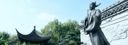 走进中国(海曙)御史文化陈列馆