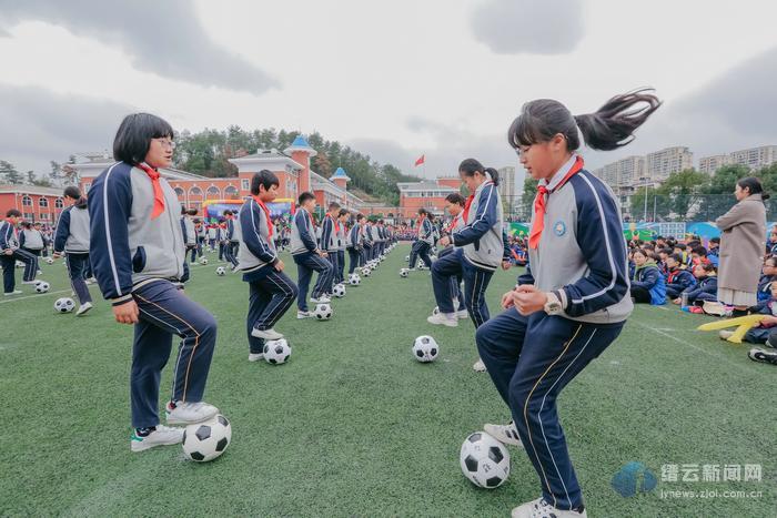 足球嘉年华