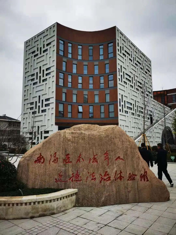 全省未成年人思想道德建設現場交流活動在南潯舉行
