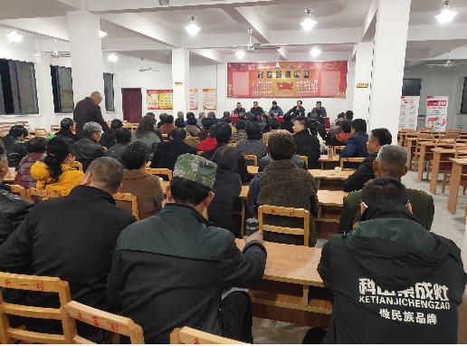 永富村召开村监委(监事会)、合作社董事会换届选举大会