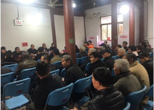 九十村召开村监委(监事会)、合作社董事会换届选举大会