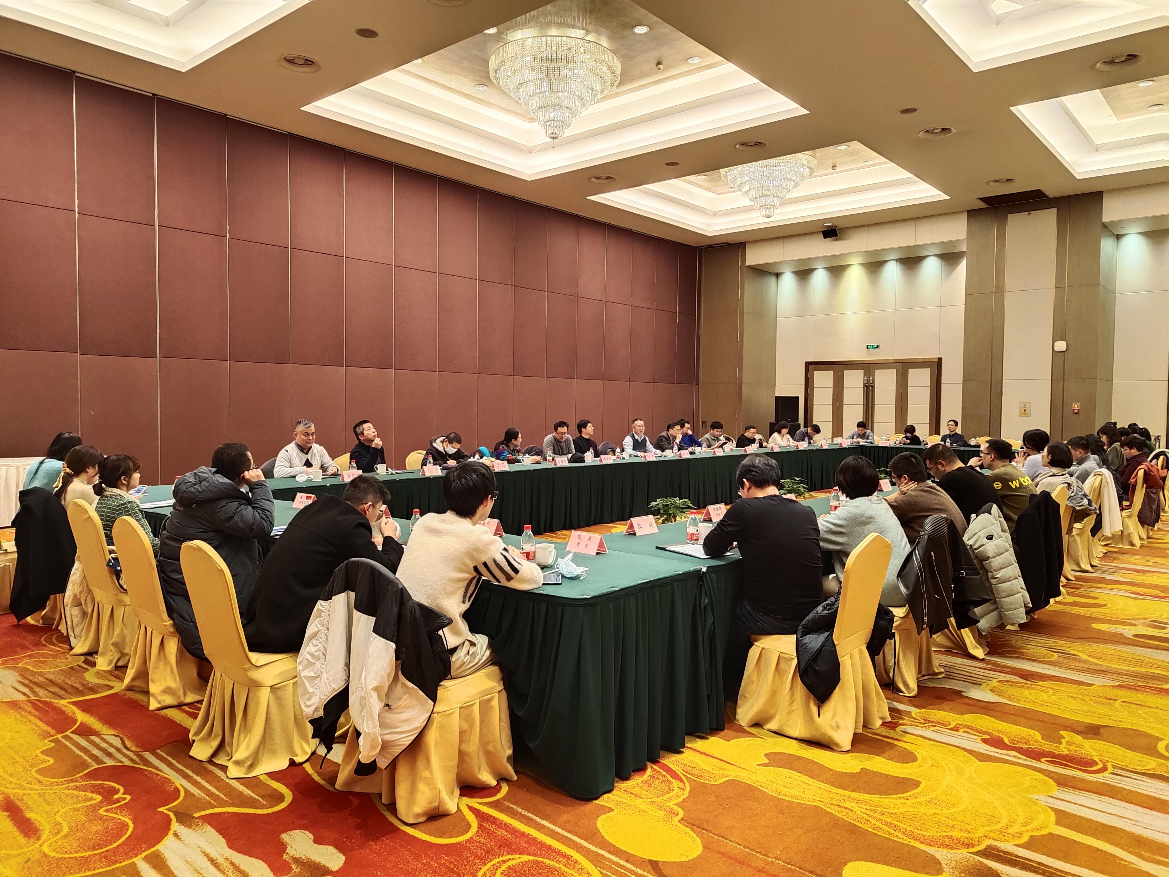 省网络作协召开第二届理事会第二次会议