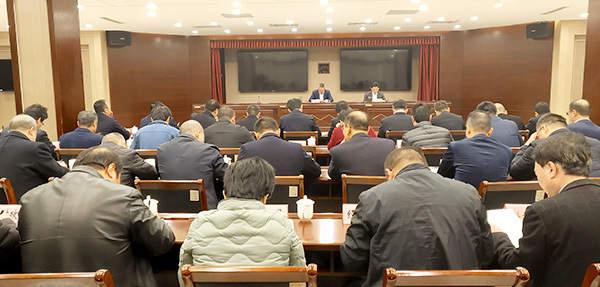 市委常委扩大会议传达学习贯彻中央、省委经济工作会议精神