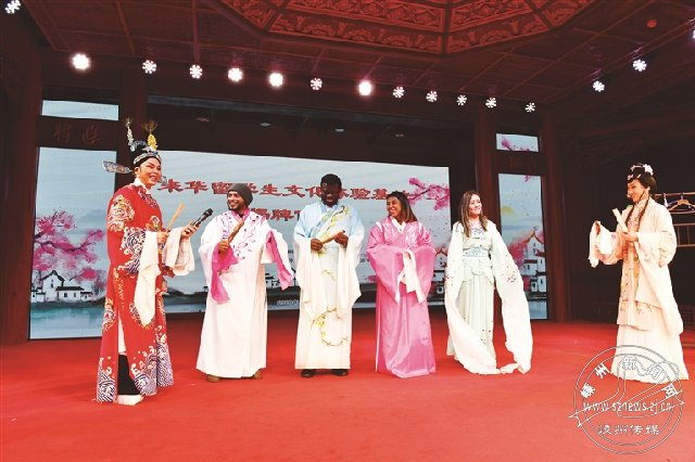 华留学生文化体验基地挂牌