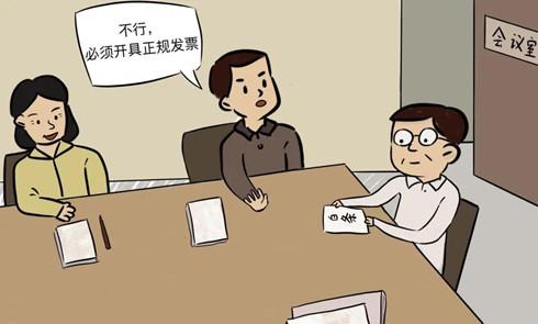 村(社区)监察工作联络站监察监督十八招(四)