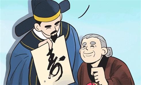 浙江御史故事丨母亲七十大寿,他带回这两件礼物