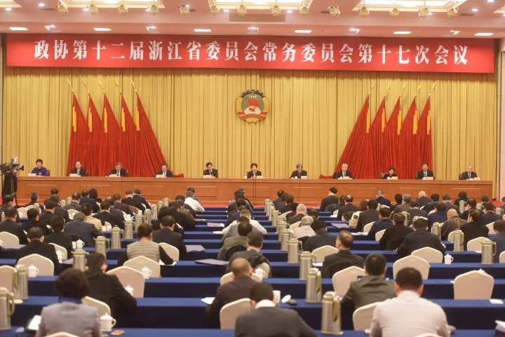 省政协十二届四次会议1月下旬召开