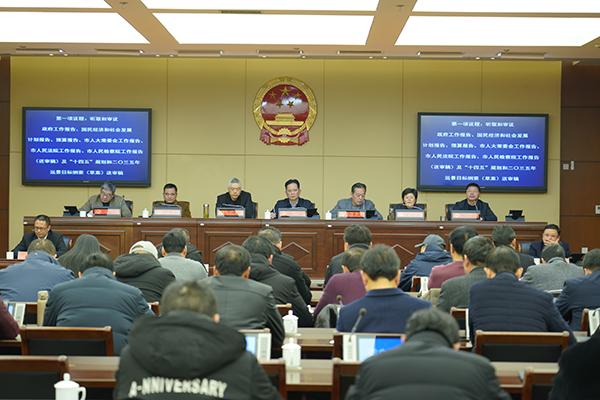 市十六届人大常委会举行第三十二次会议