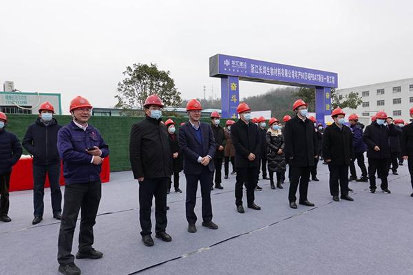 绍兴市领导来嵊集中调研重点项目建设情况