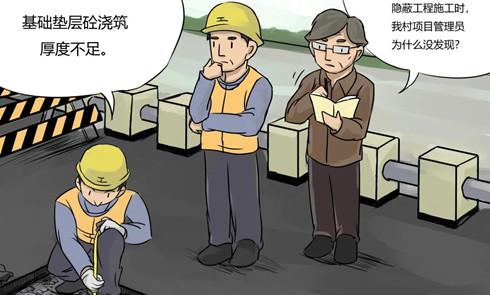 村(社区)监察工作联络站监察监督十八招(六)