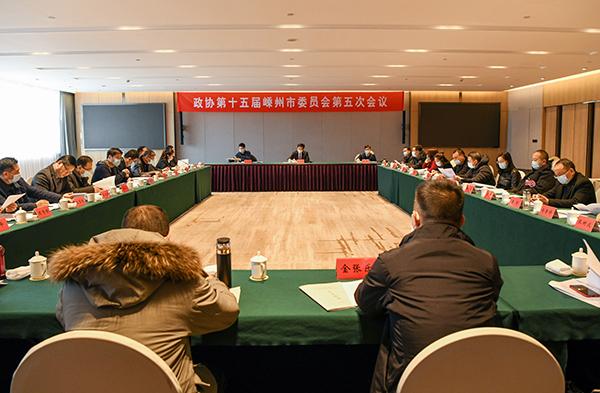 市政协委员分组讨论工作报告
