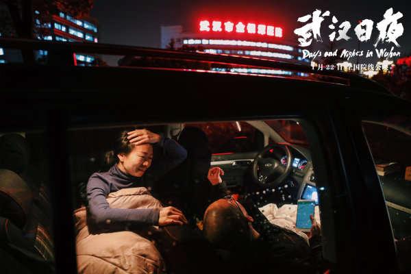 致敬凡人英雄 浙产抗疫题材纪录电影《武汉日夜》22日上映