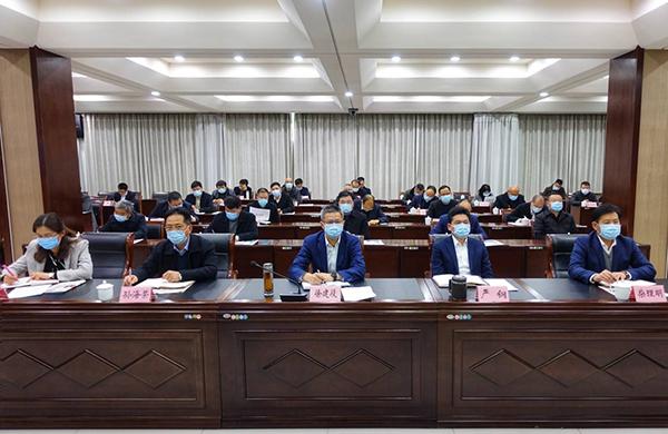 省委农村工作会议召开 我市设分会场