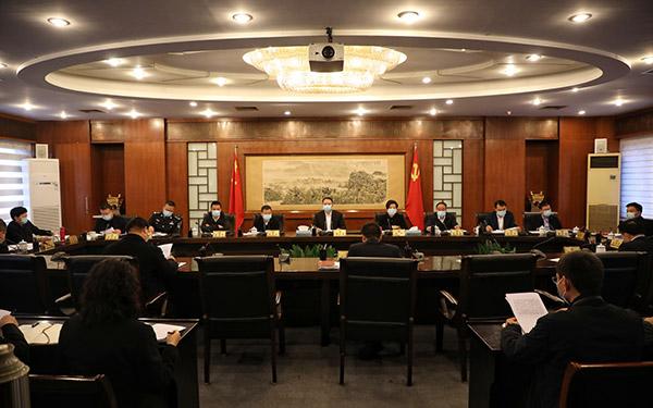 十四届市委第一百零三次常委会会议召开