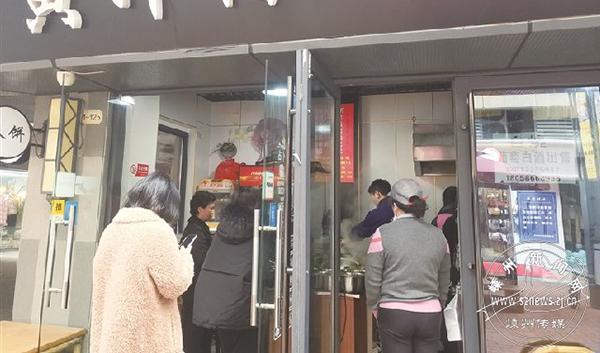 部分餐饮门店未落实疫情防控措施 市场监管部门已督促整改