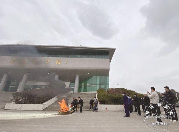 市体育中心开展消防知识安全培训