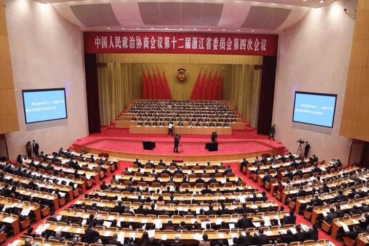 浙江省政协十二届四次会议胜利闭幕