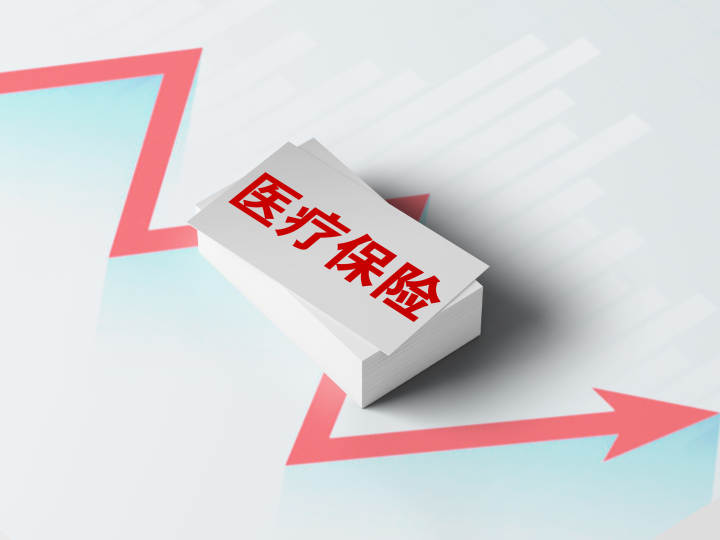 浙江等27省份今起试运行普通门诊费用跨省直接结算