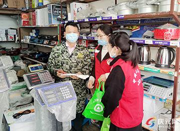 """""""3.1国际民防日""""宣传活动开展"""