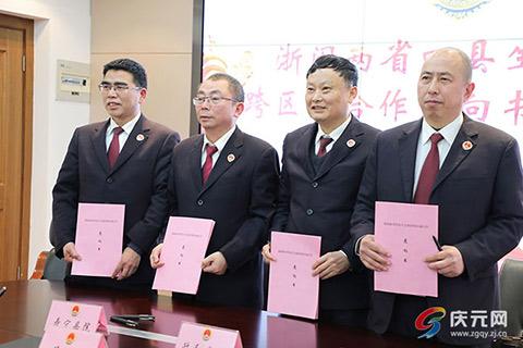 为了办好这件事 浙闽两省四县检察官跨区域协商合作