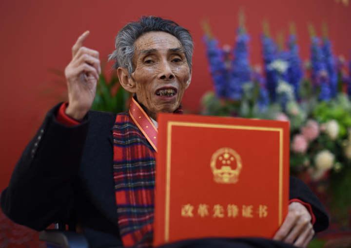 反映谢高华一生 首部长篇报告文学出版:勇于担当的共产党人