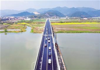 曹娥江上浦大桥建成通车