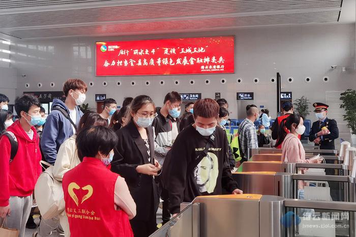 缙云西站:清明小长假共发送旅客1.1万余人